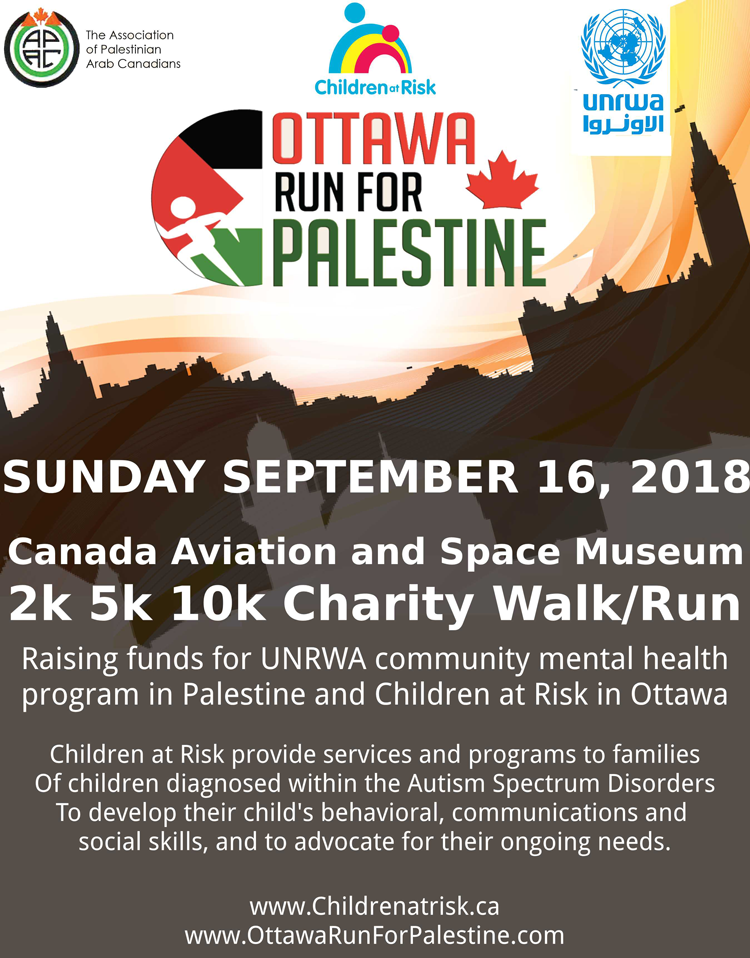 Ottawa Run For Palestine 2018 Poster